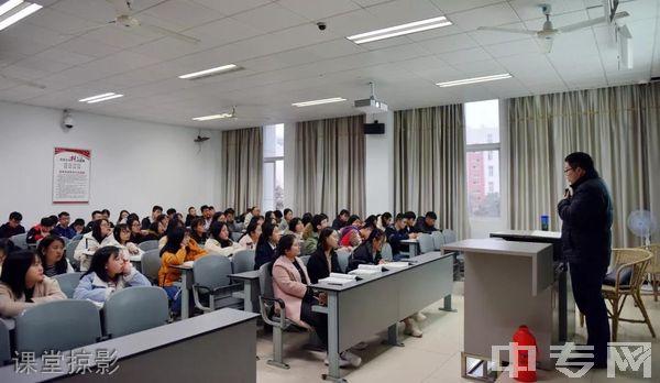 西南医科大学附属医院卫生学校(泸州卫校)课堂掠影