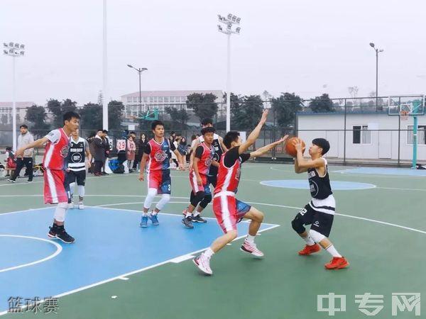 西南医科大学附属医院卫生学校(泸州卫校)篮球赛