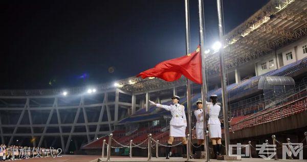 西南医科大学附属医院卫生学校(泸州卫校)升旗仪式2