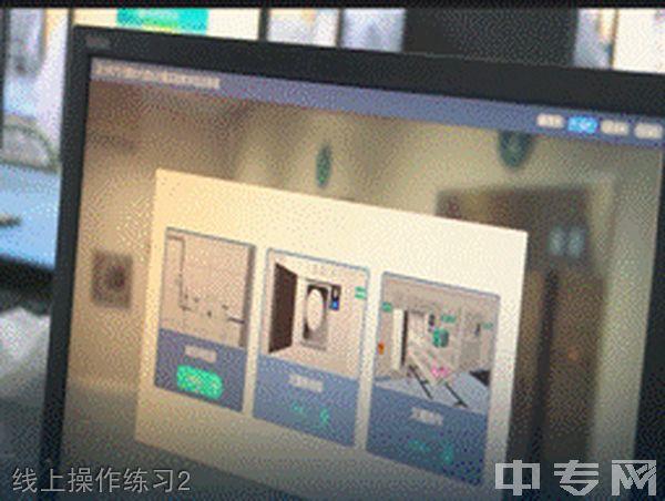 西南医科大学附属医院卫生学校(泸州卫校)线上操作练习2
