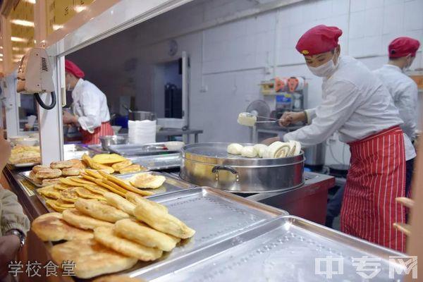 西南医科大学附属医院卫生学校(泸州卫校)学校食堂