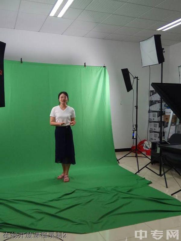 西南医科大学附属医院卫生学校(泸州卫校)在线开放课程录制2