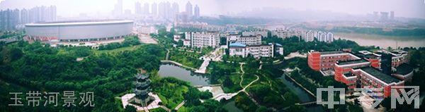 西南医科大学附属医院卫生学校(泸州卫校)玉带河景观