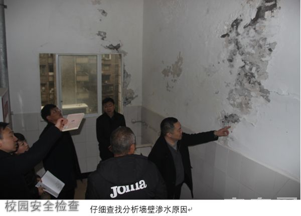 泸州市工业技工学校校园安全检查