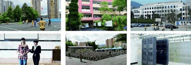 贵州省邮电学校校园一角