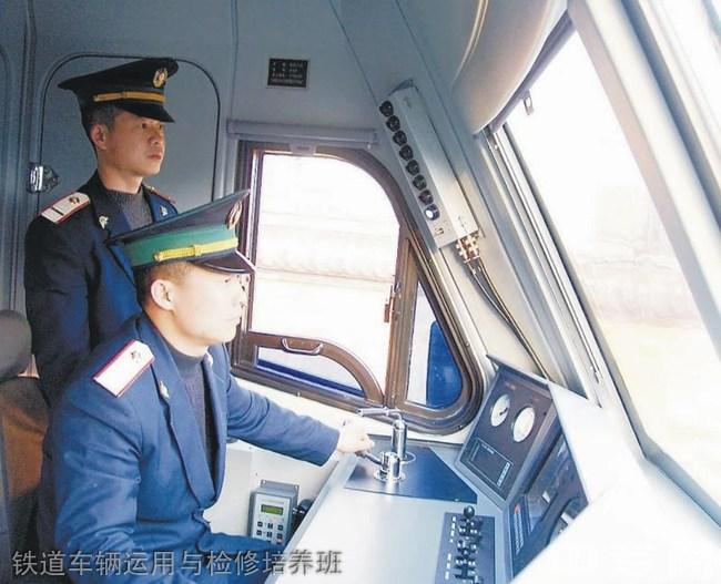 成都高铁乘务学校铁道车辆运用与检修培养班