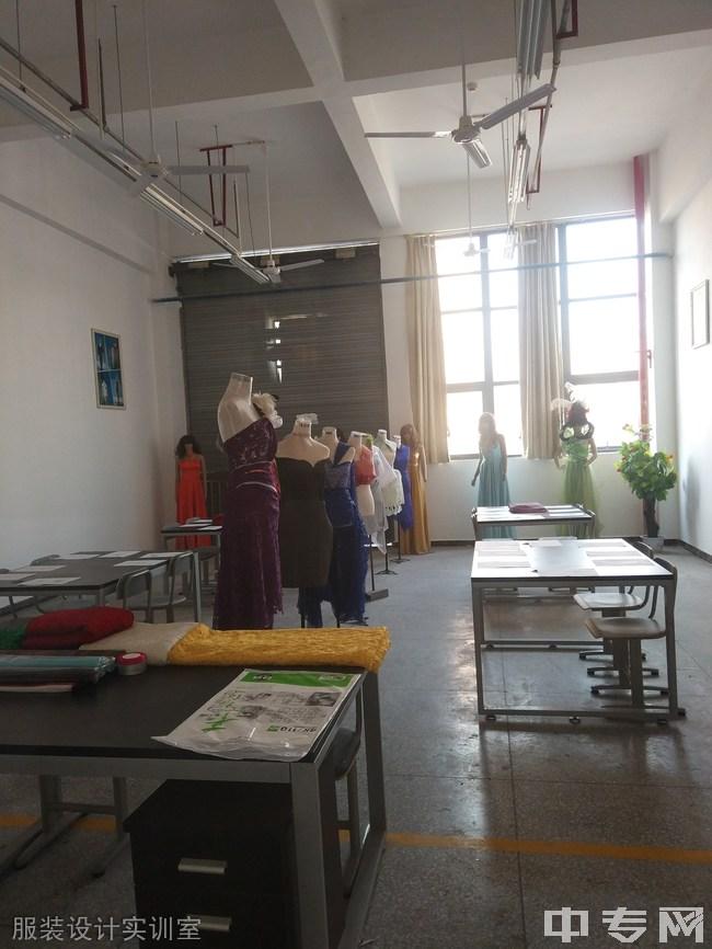 川大科技园职业技能学院-服装设计实训室