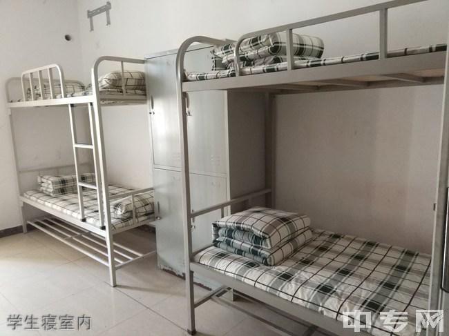 川大科技园职业技能学院学生寝室内