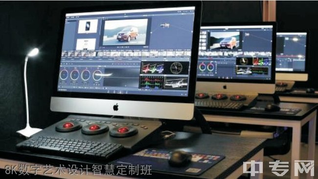 川大科技园职业技能18新利网官网8K数字艺术设计智慧定制班
