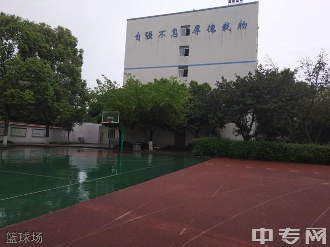四川理工技师学院-篮球场