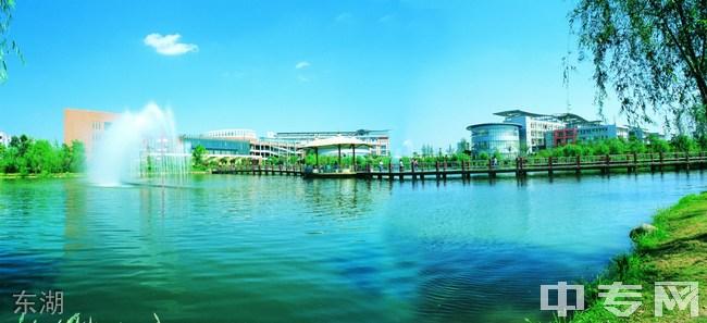 四川城市技师学院东湖