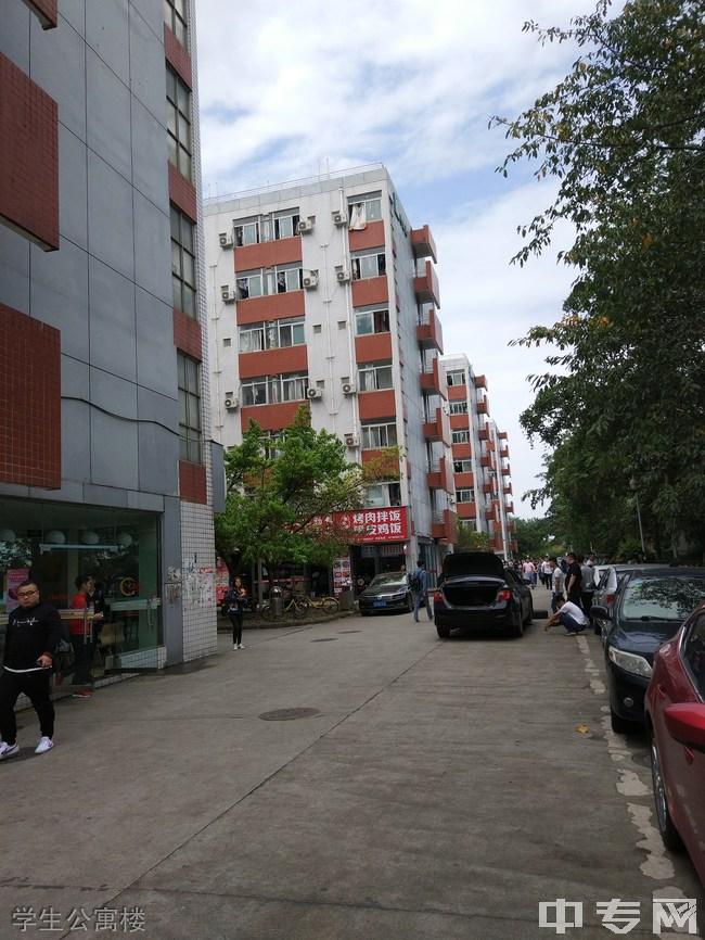 四川城市技师18新利网官网学生公寓楼