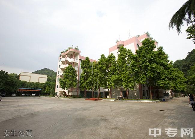 重庆南丁卫生职业学校女生公寓