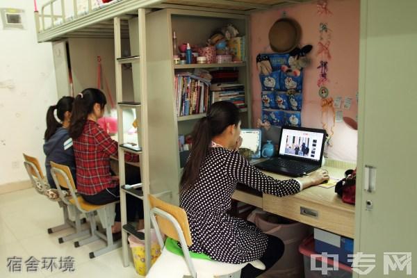 成都纺织高等专科学校[专科]-宿舍环境