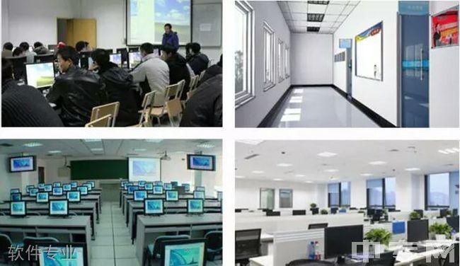西安市职工大学软件专业
