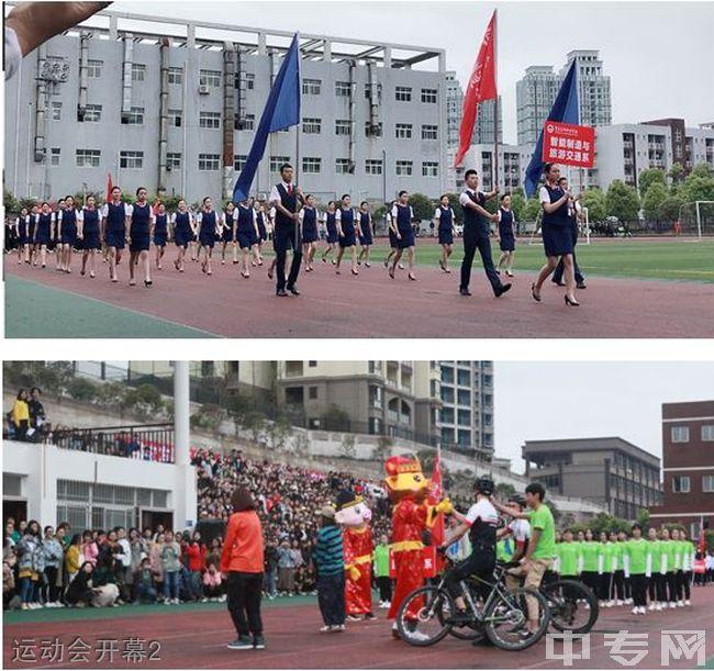 重庆旅游职业学院寝室图片、校园环境好吗?