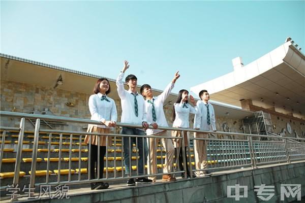 四川城市职业学院[专科]-学生风貌