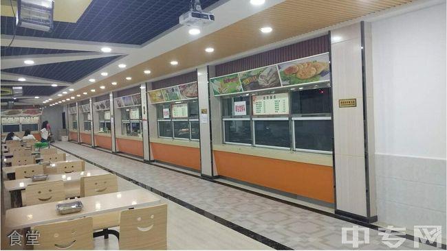 贵阳精工科技学校食堂
