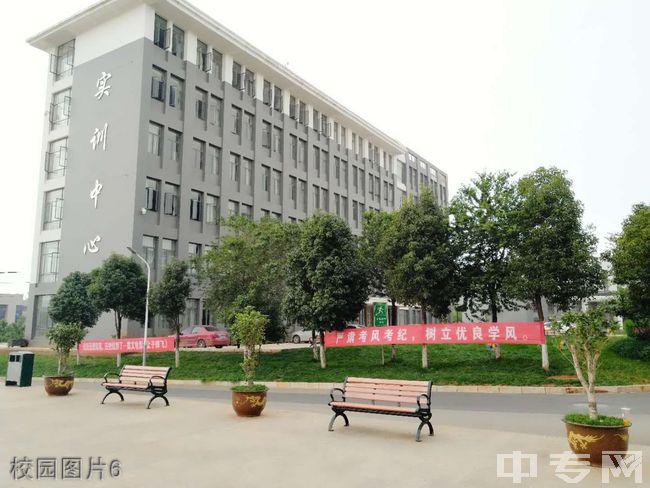 云南城市建设职业学院[专科]-校园图片6