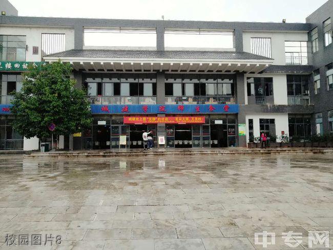 云南城市建设职业学院[专科]-校园图片8