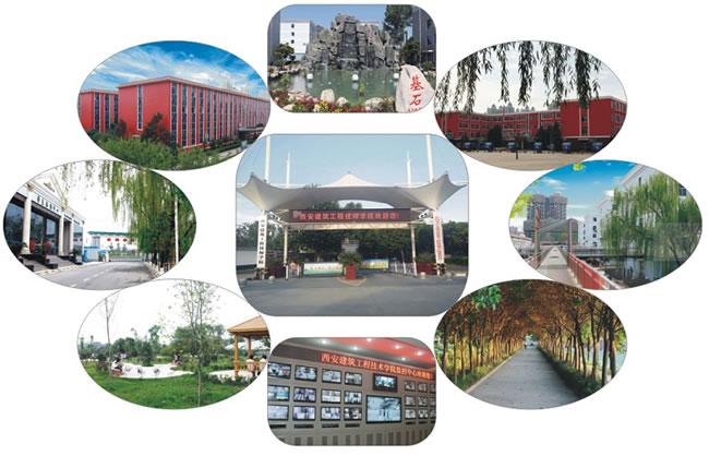 西安军训工业学校优美的校园环境