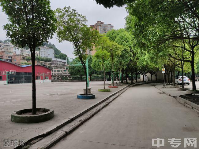 贵阳电子职业学校篮球场