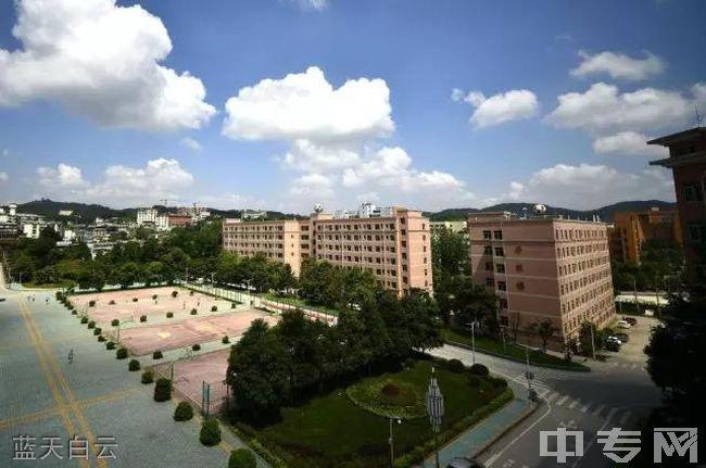 贵州警察学院蓝天白云