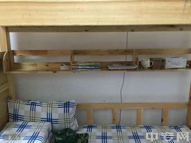 成都机电工程学校(成都高铁学校)—寝室3