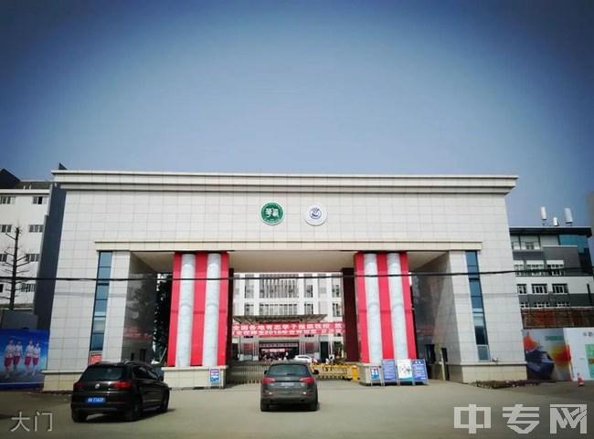 成都机电工程学校(成都高铁学校)—大门