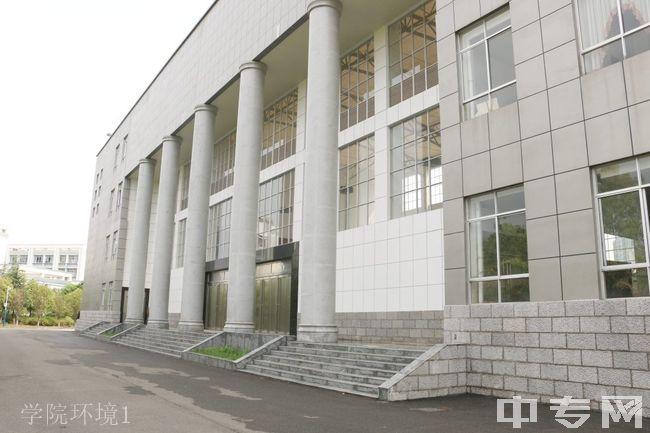 曲靖职业技术学院学院环境1