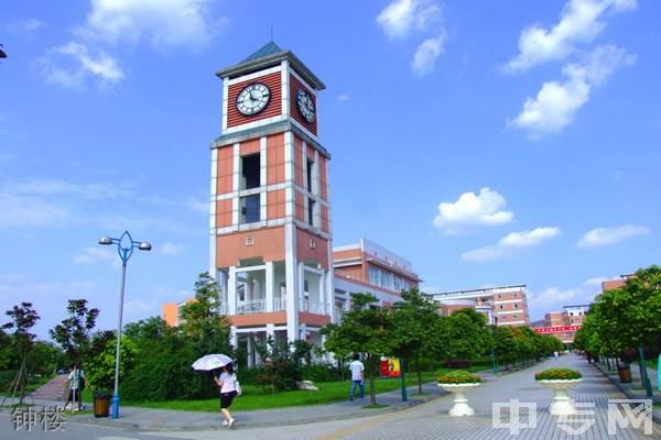 ☆成都信息工程学院继续教育学院-钟楼