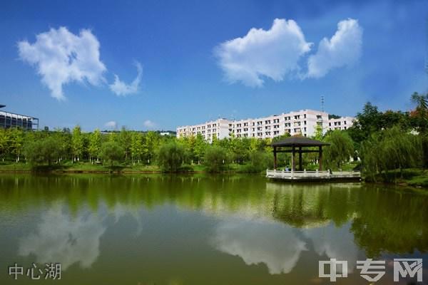 西南科技大学中心湖