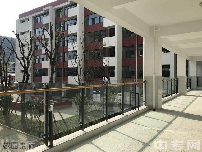 北京第二外国语学院成都附属中学[普高]-校园走廊