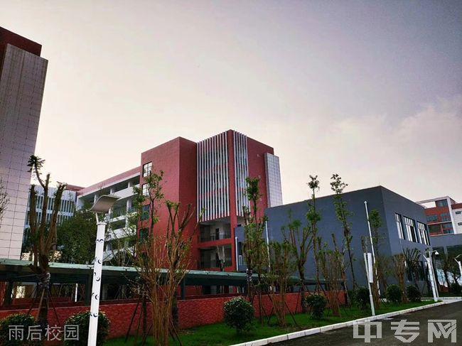 北京第二外国语学院成都附属中学[普高]-雨后校园