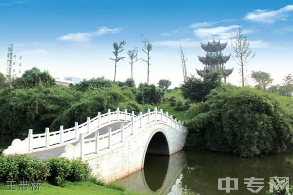 ☆西南医科大学继续教育学院-玉带桥