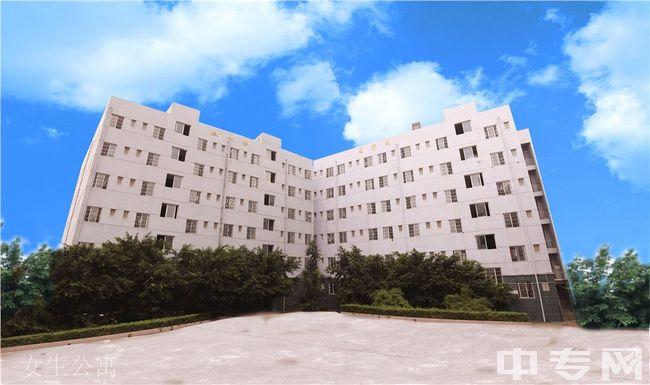 绵阳市开元中学[普高]-女生公寓