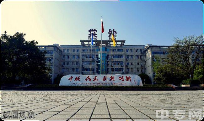 成都棠湖外国语学校校园风貌
