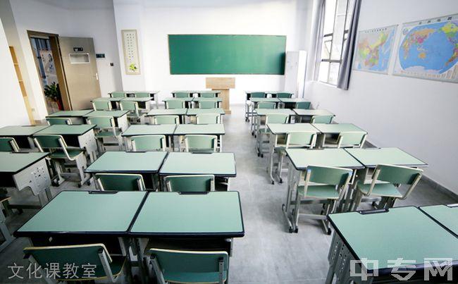 成都首创画室-文化课教室