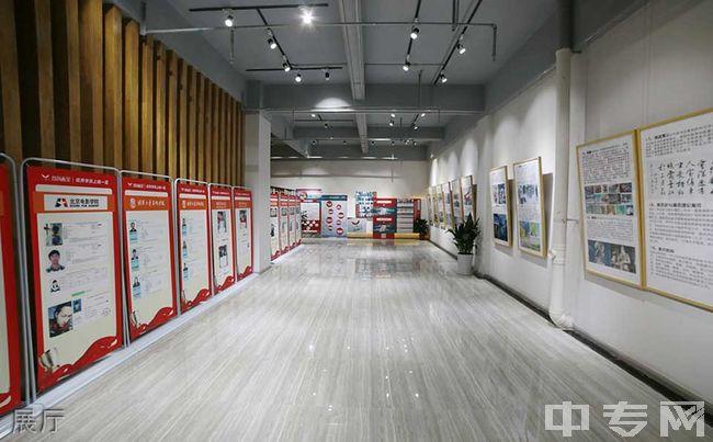 成都首创画室-展厅