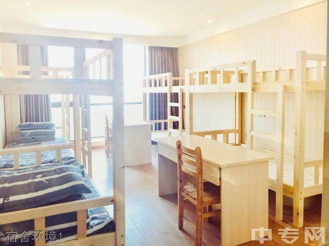 成都三艺棠画室-宿舍环境1