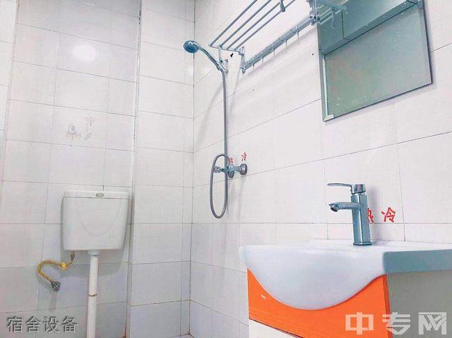 成都三艺棠画室-宿舍设备