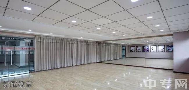 四川天籁艺术学校-舞蹈教室