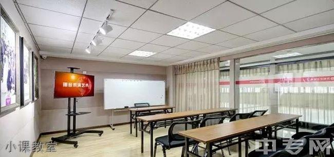 四川天籁艺术学校-小课教室