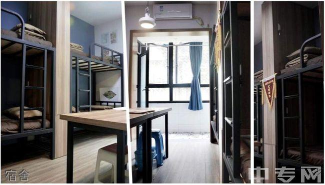 四川天籁艺术学校-宿舍