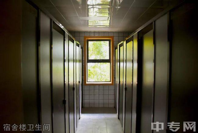 成都老鹰画室-宿舍楼卫生间