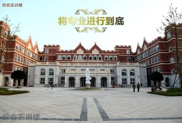 四川西南航空职业学院-综合实训楼