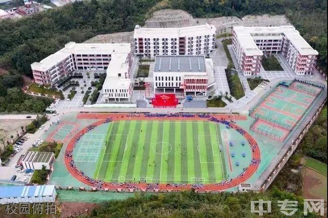 简阳市实验中学校园俯拍