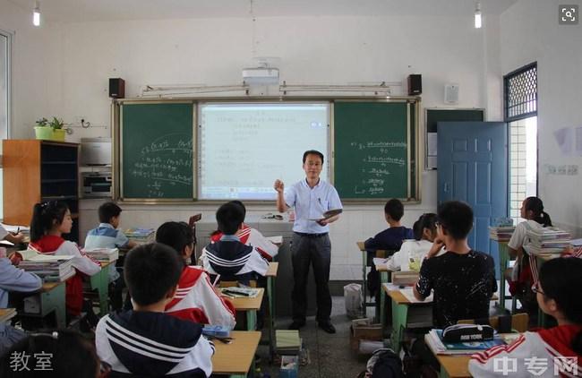 眉山市东坡区多悦高级中学校[普高]-教室