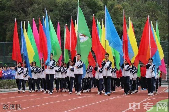 简阳市实验中学彩旗队