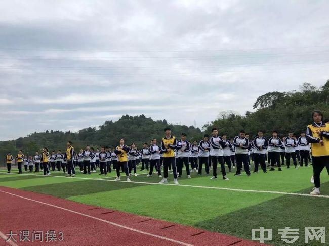 简阳市实验中学大课间操3